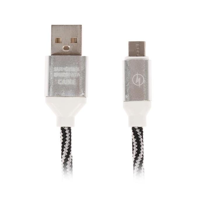 Кабель LuazON, microUSB - USB, 1 А, 1 м, оплётка нейлон, черно-белый