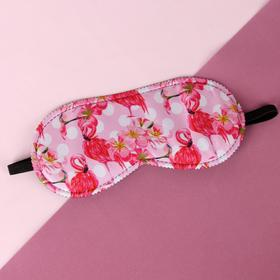 Sleep mask Flamingo is 19.5 × 8.5 cm, color pink
