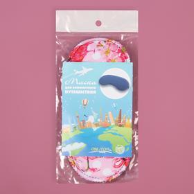 Маска для сна «Фламинго» 19,5 × 8,5 см, резинка одинарная, цвет розовый - фото 4638842