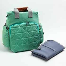 Сумка-рюкзак для хранения вещей малыша, цвет зеленый