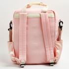Сумка-рюкзак для хранения вещей малыша, цвет розовый - фото 105542959