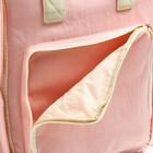 Сумка-рюкзак для хранения вещей малыша, цвет розовый - фото 105542961