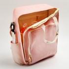 Сумка-рюкзак для хранения вещей малыша, цвет розовый - фото 105542962