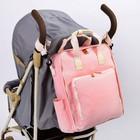 Сумка-рюкзак для хранения вещей малыша, цвет розовый - фото 105542964