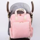 Сумка-рюкзак для хранения вещей малыша, цвет розовый - фото 105542965