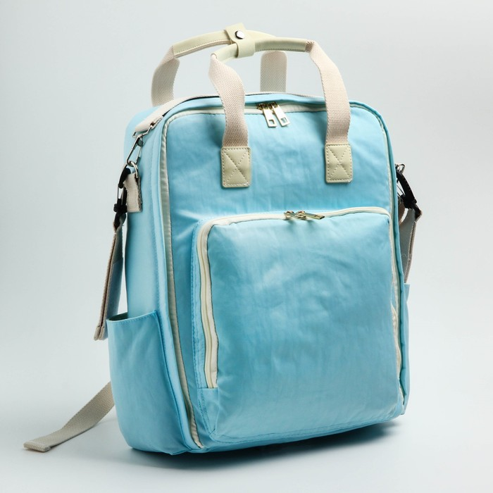 Сумка-рюкзак для хранения вещей малыша, цвет голубой