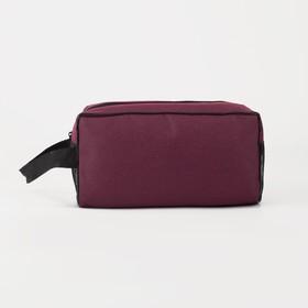 Косметичка дорожная, отдел на молнии, с ручкой, цвет бордовый - фото 1765625