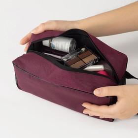 Косметичка дорожная, отдел на молнии, с ручкой, цвет бордовый - фото 1765626