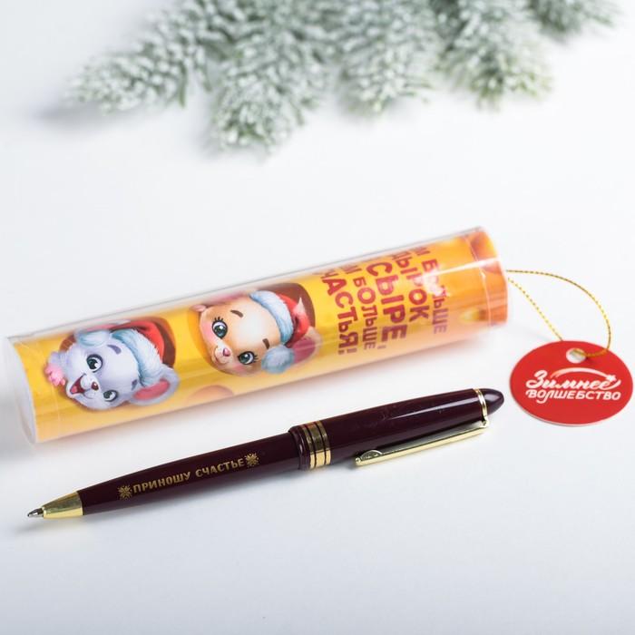 Ручка в тубусе «Больше счастья» - фото 366925430