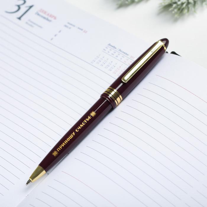 Ручка в тубусе «Больше счастья» - фото 366925429