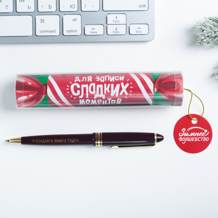Ручка в тубусе «Для записи счастливых моментов»