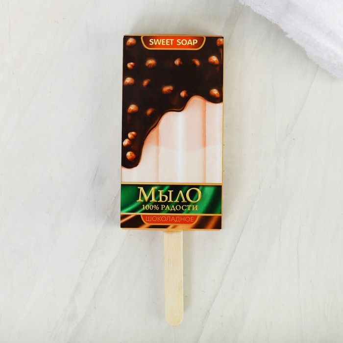 """Мыло мороженое """"100% радости"""", с ароматом шоколада"""