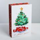 Коробка‒книга «С Новым годом!», 20 × 12.5 × 5 см