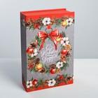Коробка‒книга «Чудесного праздника!», 20 × 12.5 × 5 см