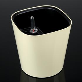 Горшок с автополивом «Комфорт», 2,7 л (вставка 2 л), цвет кремовый