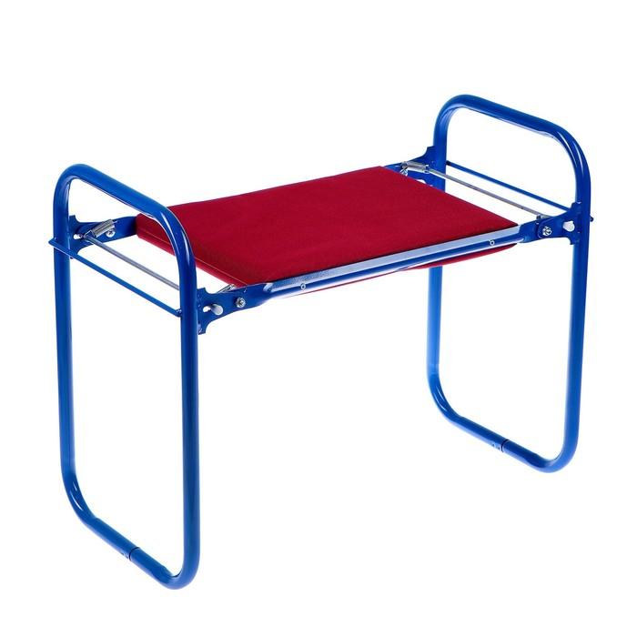Скамейка-Перевертыш садовая складная 56х30х42,5 см, синяя, макс. нагрузка 100 кг 4327385