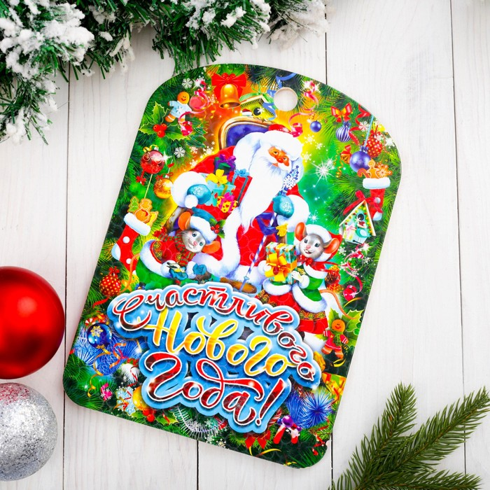 """Доска разделочная сувенирная """"Счастливого Нового Года"""", 27,5×19,5см"""