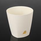 Горшок для цветов с прикорневым поливом 0,65 л Amsterdam, D=11 см, цвет сливочный