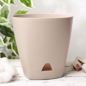 Горшок для цветов с прикорневым поливом 2,5 л Amsterdam, D=17 см, цвет молочный шоколад