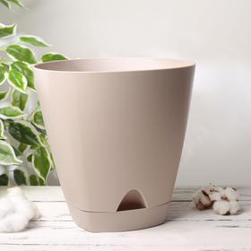 Горшок для цветов с прикорневым поливом 8 л Amsterdam, D=25 см, цвет молочный шоколад