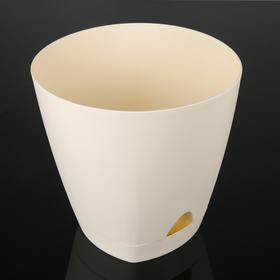 Горшок для цветов с прикорневым поливом 8 л Amsterdam, D=25 см, цвет сливочный
