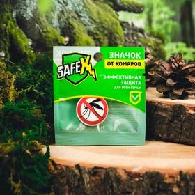 Значок на одежду антимоскитный SAFEX, №18, 1 шт.