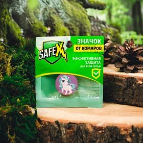 Значок на одежду антимоскитный SAFEX, №20, 1 шт.