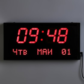 Electronic wall clock, the numbers red, large 38x19x5 cm