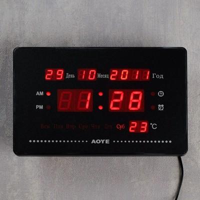Часы настенные электронные, цифры красные, 23х15х3 см