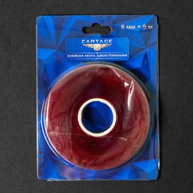 Клейкая лента Cartage, прозрачная, двусторонняя, акриловая, 8 мм × 5 м - фото 7280044