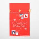Мешок подарочный «Счастья в Новом году!», 15 × 23 см
