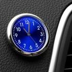 Часы автомобильные, внутрисалонные, диаметр 4.5 см, синий циферблат
