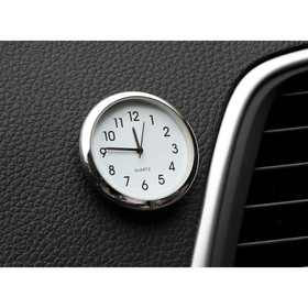 Watch the automotive, interior, diameter 4.5 cm, white dial