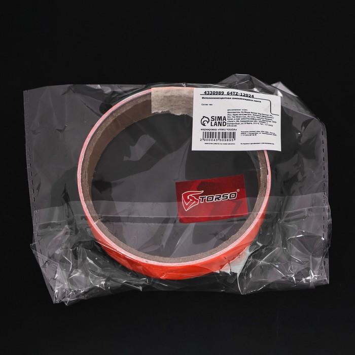 Фотолюминесцентная самоклеящаяся лента TORSO, 2х100 см, оранжевое свечение