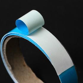 Фотолюминесцентная самоклеящаяся лента TORSO, 2х100 см, синие свечение Ош