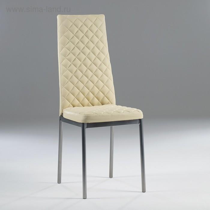 """Chair """"Bistro"""" (diamond), light beige"""