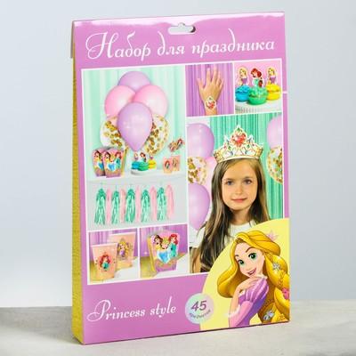 """Набор для оформления праздника """"Для принцессы"""", Принцессы, 45 предметов"""