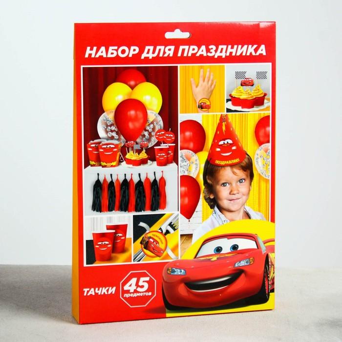 """Набор для оформления праздника """"Самый быстрый"""",Тачки, 45 предметов"""