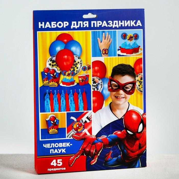 """Набор для оформления праздника """"Самый ловкий"""", Человек-паук, 45 предметов"""
