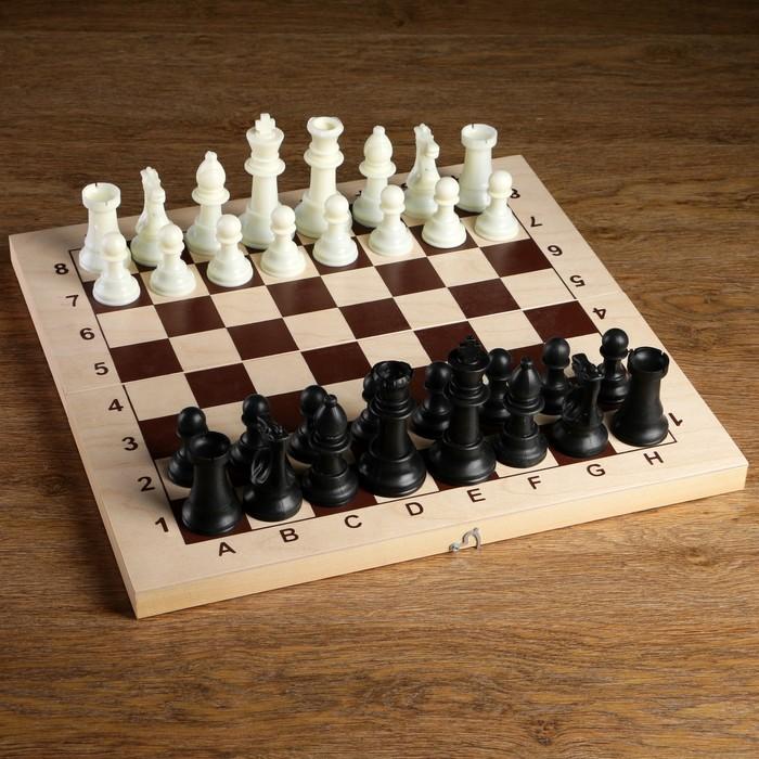 Фигуры шахматные пластиковые  (король h=11 см, пешка 5.4 см)