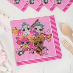 Салфетка бумажная «Куклы ЛОЛ», набор 20 шт., 33х33 см