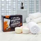 """Набор""""Самому лучшему, самому классному"""": фигурное мыло, полотенце"""