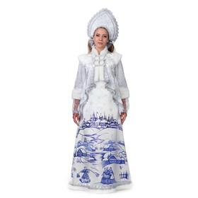 """Карнавальный костюм """"Лазурная Снегурочка"""", платье, кокошник, р. 48, цвет белый"""