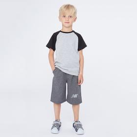 Шорты для мальчика, цвет серый, рост 122 (7 лет)
