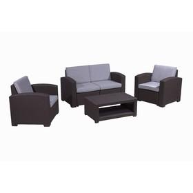 Набор мебели: диван, кресла, стол, с подушкой, иск. ротанг, SF1-4P