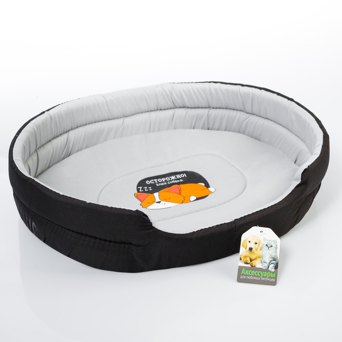 Лежанка овальная «Осторожно! Злая собака» 43х32х9,5 см