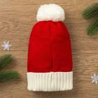 """Шапка детская MINAKU """"Дед Мороз"""", размер 50-52, цвет красный - фото 105564986"""