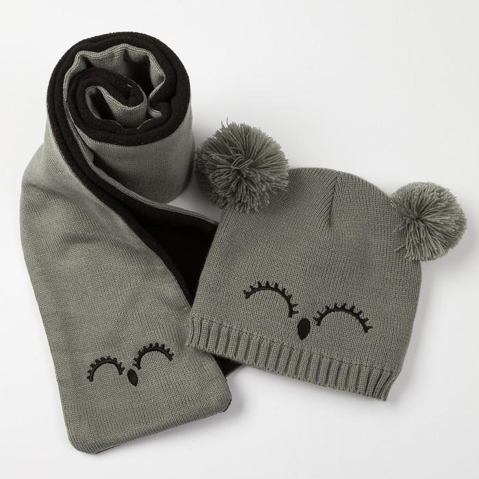 "Комплект детский (шапка, шарф) MINAKU ""Мордашка"", вид 1, размер 52-54, цвет серый/чёрный"