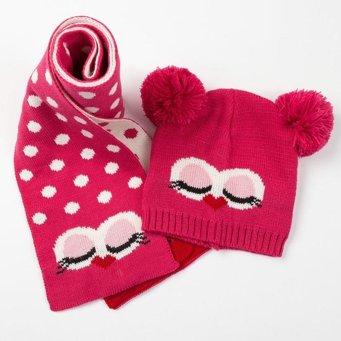 "Комплект детский (шапка, шарф) MINAKU ""Мордашка"", вид 2, размер 52-54, цвет фуксия"