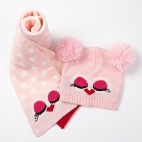 "Baby set (hat, scarf) MINAKU ""Face"", type 2, size 52-54, color pink"